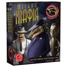 Настольная игра для компании Arial Городская мафия UA (12482)