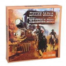 Настольная стратегическая игра Arial Дикий Запад. Железные дороги RU (18734)