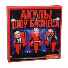 Настольная экономическая игра Arial Акулы Шоу Бизнеса UA (23107)
