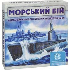 Настольная игра для двоих Arial Морской бой UA (3051)
