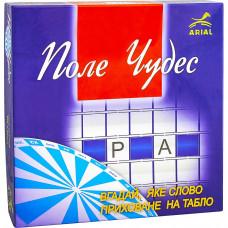 Настольная логическая игра Arial Поле чудес UA (3056)
