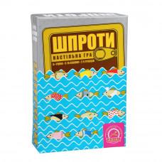 Настольная карточная игра Arial Шпроти UA (31644)