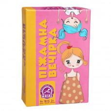 Настольная игра для девочек Arial Пижамная вечеринка UA (31652)