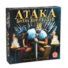 Настольная стратегическая игра Arial Атака. Битва престолов UA (40631)