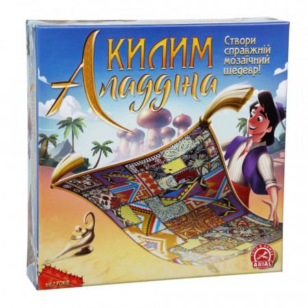 Настольная  игра Arial Ковер Аладдина UA (41825)
