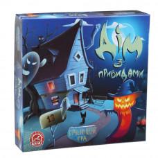 Настольная  игра Arial Дом с привидениями UA (43641)