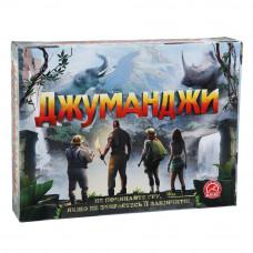 Настольная  игра Arial Джуманджи UA (43647)