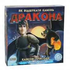 Настольная  игра Arial Как отыскать камень дракона UA (44060)