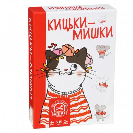 Настольная  игра Arial Кошки-мышки UA (44141)