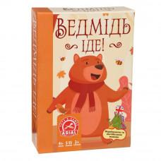 Настольная  игра Arial Медведь идет! UA (44142)