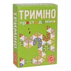 Настольная игра Arial Тримино. Просто домино UA (44353)