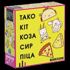 Настольная игра для компании Feelindigo Тако Кот Коза Сыр Пицца UA (FI-20032)
