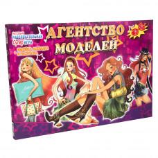 Настольная развлекательная игра Strateg Агентство моделей UA (27)