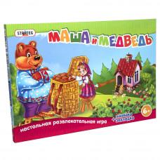 Настольная развлекательная игра Strateg Маша и медведь RU (183)
