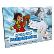 Настольная развлекательная игра Strateg Маленький медвежонок RU (191)