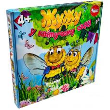 Настольная игра для детей 4+ Strateg Жу-жу в цветущем саду UA (30201)