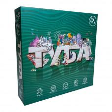 Настольная развлекательная игра Strateg ТУБА UA (30265)