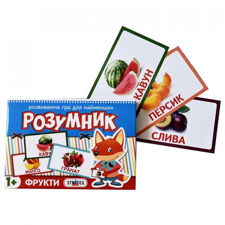 Настольная развивающая игра Strateg Маленький розумник, серія: фрукти UA (30303)