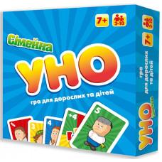 Настольная карточная игра Strateg УНО Семейное 2в1 UA (30606)