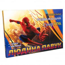 Настольная развлекательная игра Strateg Людина-павук UA (61138)