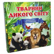 Настольная развивающая игра Strateg Тварини дикого світу UA (655)