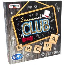 Настольная игра для всей семьи Strateg  Знатоков CLUB RU (703)
