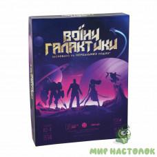 Настольная стратегическая игра Arial Воины Галактики UA (911470)
